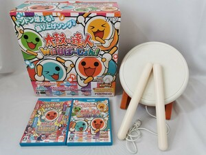【WiiU】太鼓の達人 特盛り! と WiiUばーじょん! 同梱版 のセット