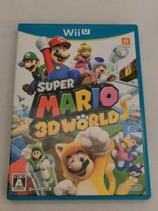 【WiiU】スーパーマリオ3Dワールド