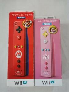 Wiiリモコンプラス マリオ&ピーチ セット