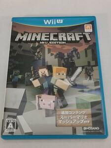 【WiiU】 マインクラフト WiiU EDITION