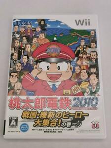 【Wii】桃太郎電鉄2010 戦国・維新のヒーロー大集合!の巻
