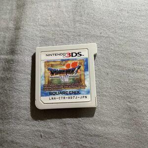 ドラゴンクエスト7 3DS ドラゴンクエスト エデンの戦士たち