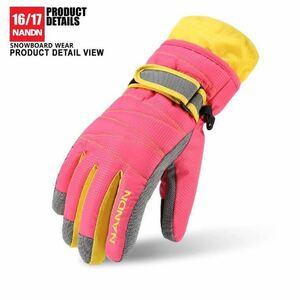 NANDN スノーボード バイク グローブ 手袋 スキー手袋 防寒 子供用 送料無料 ピンク Lサイズ