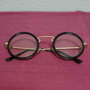 メンズ レディース 丸眼鏡 伊達めがね 黒ぶち 金 古着 韓流 個性的 ゆる