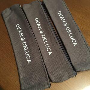 DEAN&DELUCA 新品未使用 3個 カトラリー ポーチ ペンケース