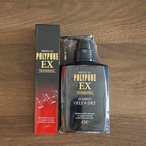 ポリピュアEX 薬用 スカルプシャンプー 育毛剤 シャンプーセット ポリピュア EX 育毛