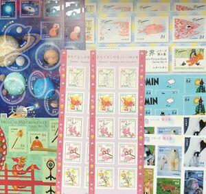 84円切手シート シール切手 33枚 27720円分 クーポンで額面割れ ぽすくま ムーミン ポケモンなど