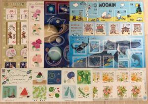 84円切手シート シール切手 11枚 9240円分 クーポンで額面割れ ムーミン ぽすくまなど