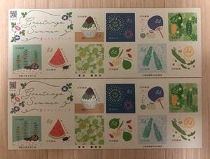 84円切手シート シール切手 2枚 夏のグリーティング 枚数調整出来ます クーポンで額面割れ 特殊切手 記念切手