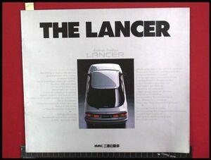 m9739【旧車カタログ】三菱【ランサー】17P 1988年 当時もの