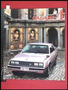 m9735【旧車カタログ】三菱 MISTUBISHI【GALANT Λ ギャランラムダ】14頁 '80年 当時もの