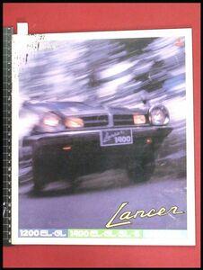 m9743【旧車カタログ】三菱【ランサー1200EL/1400EL/1600GSL】24P S51年 当時もの