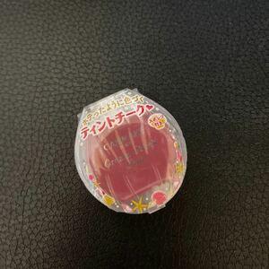 キャンメイク クリームチーク ティント04 プラムチェリー 1.9g
