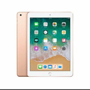 美品 iPad 第6世代 Wi-Fiモデル 128GB ゴールド