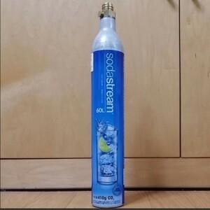 ソーダストリーム用の純正ガスシリンダー満タン1本