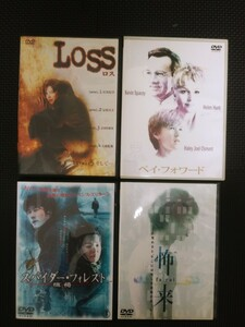 DVD中古 4枚セット レンタル落ち