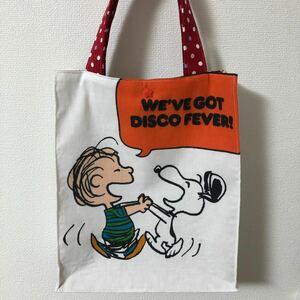 ハンドメイドバッグ ハンドメイド 紙袋型バッグ 紙袋風バッグ スヌーピー チャーリー