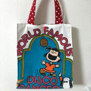 ハンドメイドバッグ ハンドメイド 紙袋型バッグ 紙袋風バッグ スヌーピー ルーシー