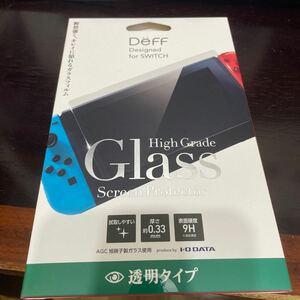 Deff (ディーフ) 断然強く、キレイに貼れるガラスフィルムHigh Grade Glass Screen Protector