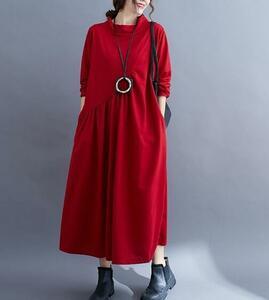 秋新作 カジュアル 20304050代 無地 切り替えゆったり大きいサイズ 長袖ロングワンピース 赤 M~XXLサイズ