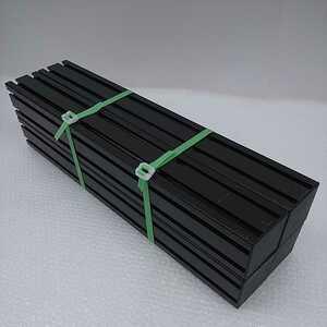 アルミフレームセット 巾80mm 黒アルマイト  DIY 組み立て 作業台 中古 傷あり 4本セット 長さ640mm ★3