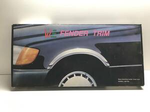 未使用 BMW 5シリーズ E34 フェンダートリム ステンレス製