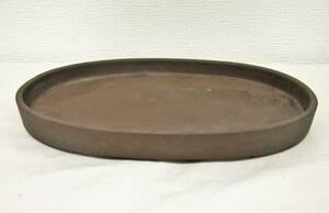 水盤 無銘 25cm / 植木鉢 骨董