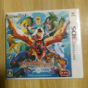 モンスターハンターストーリーズ  ニンテンドー3DS  3DSソフト  モンハン モンスターハンター Nintendo 3DS