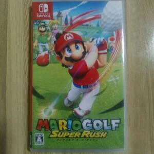 マリオゴルフ スーパーラッシュ  Nintendo Switch  ニンテンドースイッチ 任天堂 スーパーマリオ