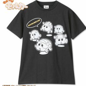 puipuiモルカー Tシャツ 黒 メンズMサイズ
