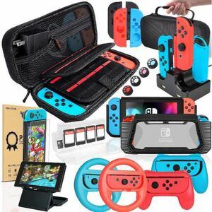 Nintendo Switch ニンテンドースイッチ 任天堂スイッチケース