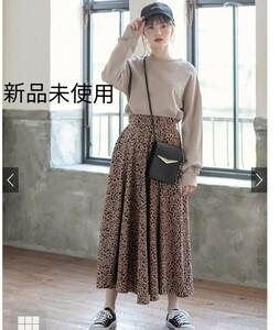 【新品未使用】レオパード柄フレアスカート