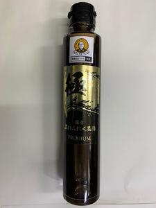 ムラセの黒にんにく酢「極」 200ml