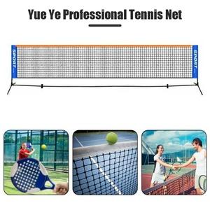 【送料無料】ポータブルテニスネット テニス屋外・屋内 標準プロトレーニング 正方形メッシュ 幅:3.1m/4.1m/5.1m/6.1m、高さ:0.76m