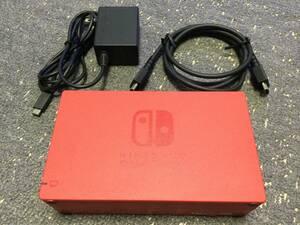 (中古)Nintendo switch ニンテンドースイッチ マリオレッド × ブルー 純正ドック ACアダプター HDMIケーブル セット (送料無料)