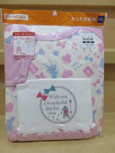 新品未使用 裏起毛長袖パジャマ 130 女の子 ピンク系