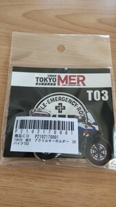 東京MER ERバイク