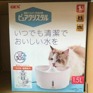 ピュアクリスタル 猫用 1.5