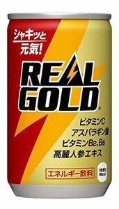 ▽●□1) 缶 160ml×30本 コカ・コーラ リアルゴールド 160ml缶×30本