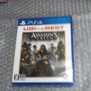 PS4 アサシンクリード シンジケート best
