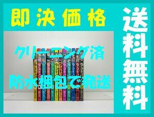 全国送料無料 ★ ゆるキャン あfろ [1-12巻 コミックセット/未完結] ユルキャン