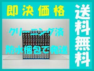 全国送料無料 ★ チェンソーマン 藤本タツキ [1-11巻 コミックセット/未完結] チェーンソーマン