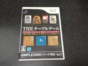 ■即決■Wii用ソフト「THE テーブルゲーム SIMPLE2000 vol.1」※ディスクキズ多数■