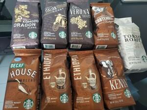 スターバックス コーヒー豆 スターバックスオリガミ STARBUCKS