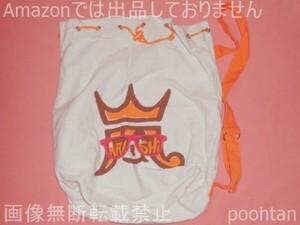 嵐フェス アラフェス'13 2013 ショッピングバッグ