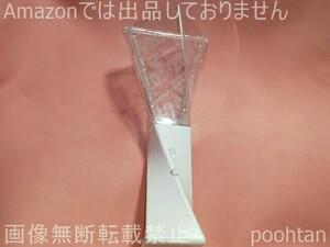 """嵐 ARASHI Anniversary Tour 5×20""""5×20""""ライト ペンライト"""