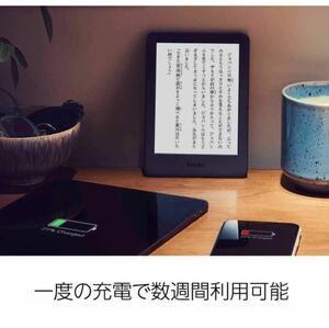 Amazon Kindle 電子書籍リーダー Wi-Fi