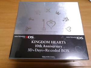DS 3DS ソフト キングダム ハーツ 10th Anniversary 3D+Days+Re:coded BOX 新品未開封品