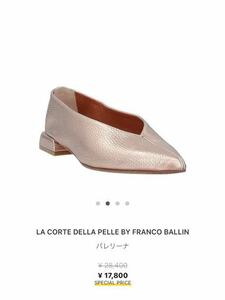 LA CORTE DELLA PELLE BY FRANCO BALLIN バレエシューズ 25.5センチ 39