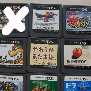 DSソフト ニンテンドー Nintendo ポケモン ゲームソフト どうぶつの森 ほしいものがあれば連絡ください。バラ売り可能